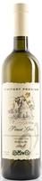 Obrázok pre výrobcu VVD Dvory - Sauvignon - Vinitory Premium (2015)